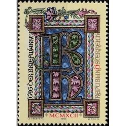 Austrija 1992. Pašto ženklo...