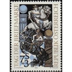 Austrija 1993. Pašto ženklo...