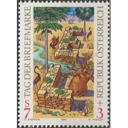 Austria 1994. Stamp Day