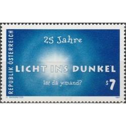 Austria 1997. Light into...