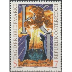 Austria 1999. Stamps Day