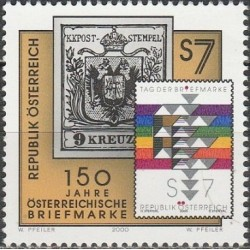 Austria 2000. Stamps on stamps