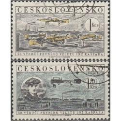 Czechoslovakia 1959....