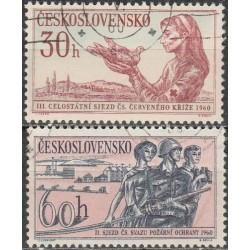 Czechoslovakia 1960. Red Cross