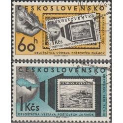 Čekoslovakija 1960. Ženklai...