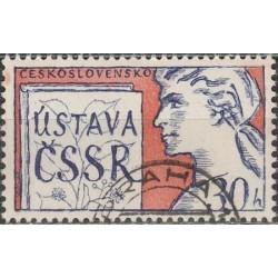 Czechoslovakia 1960. New...