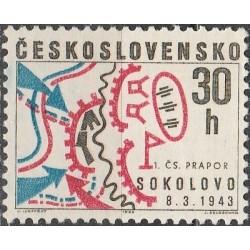 Czechoslovakia 1968. Second...