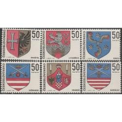 Czechoslovakia 1969. Arms...