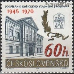Czechoslovakia 1970. Kochice