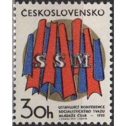 Czechoslovakia 1970. Youth...