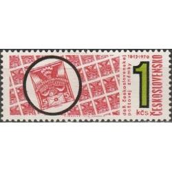 Čekoslovakija 1970. Pašto...
