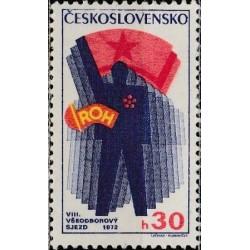 Czechoslovakia 1972. Trade...