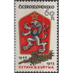 Czechoslovakia 1973. Coats...