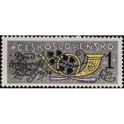 Czechoslovakia 1974. Stamp Day