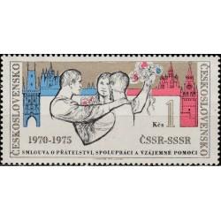 Čekoslovakija 1975....