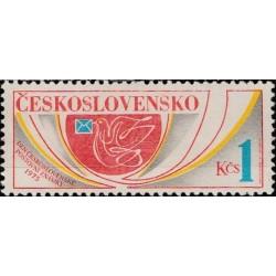 Czechoslovakia 1975. Stamp Day