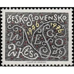 Czechoslovakia 1976. UNESCO...