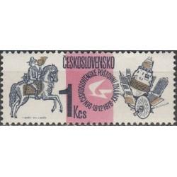 Čekoslovakija 1976. Pašto...