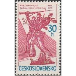 Čekoslovakija 1977. Spalio...