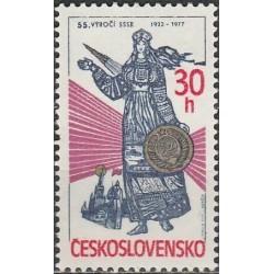 Czechoslovakia 1977. Soviet...