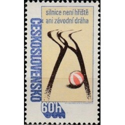 Czechoslovakia 1978. Road...
