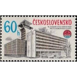 Czechoslovakia 1978. Post...