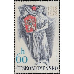 Czechoslovakia 1978. 60th...