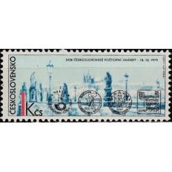 Czechoslovakia 1979. Stamp Day