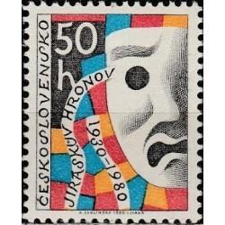 Czechoslovakia 1980. Theatre