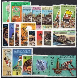 Libya. Set of topical stamps