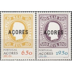 Azores 1980. Stamps on stamps