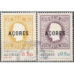 Azorai 1980. Ženklai ženkluose
