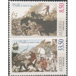 Azores 1981. Battle of Salga