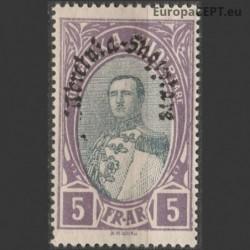 Albania 1928. Famous people