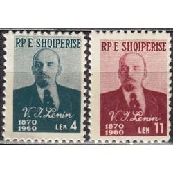 Albanija 1960. Leninas