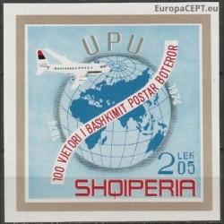 Albanija 1974. Pasaulinė...