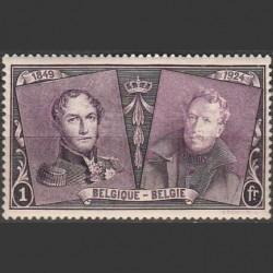 Belgium 1925. Kings