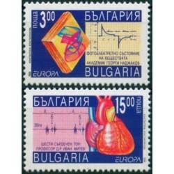 Bulgarija 1994. Didieji...
