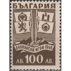 Bulgaria 1946. Balkan sport...