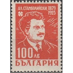 Bulgaria 1946. Politician
