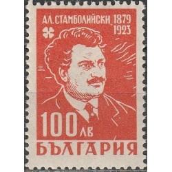 Bulgarija 1946. Politikas