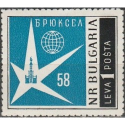 Bulgarija 1958. Pasaulinė...