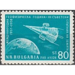 Bulgaria 1958....