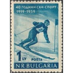 Bulgaria 1959. Skiing