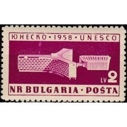 Bulgaria 1959. New UNESCO...