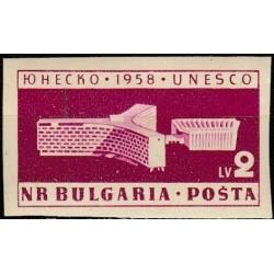 Bulgarija 1959. Naujas...