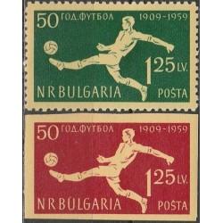 Bulgarija 1959. Futbolui...