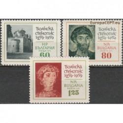 Bulgarija 1961. Paveikslai...