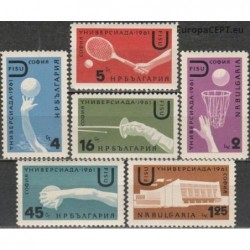 Bulgaria 1961. Universiade