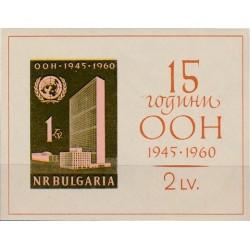 Bulgaria 1961. United...